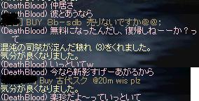 c0020762_1110129.jpg