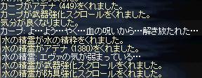 c0020762_20421191.jpg