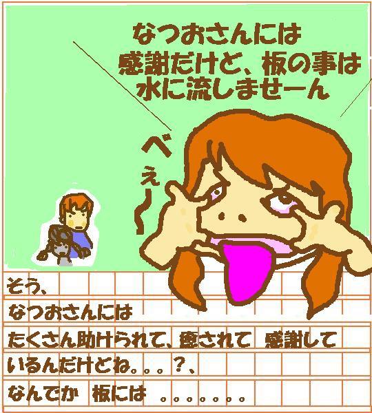 f0096569_1204293.jpg