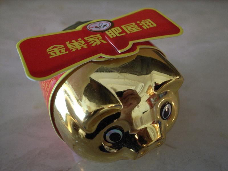 【中国】おみやげいろいろ_d0068879_1826128.jpg