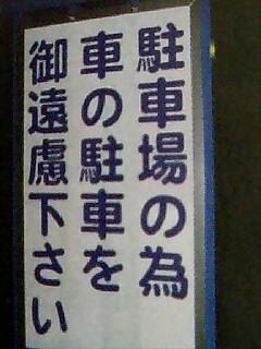 b0127783_131170.jpg