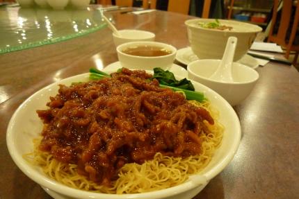 「粥麺館」で海鮮粥を食べる。_d0129786_1446672.jpg