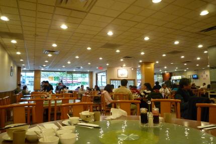 「粥麺館」で海鮮粥を食べる。_d0129786_1494298.jpg