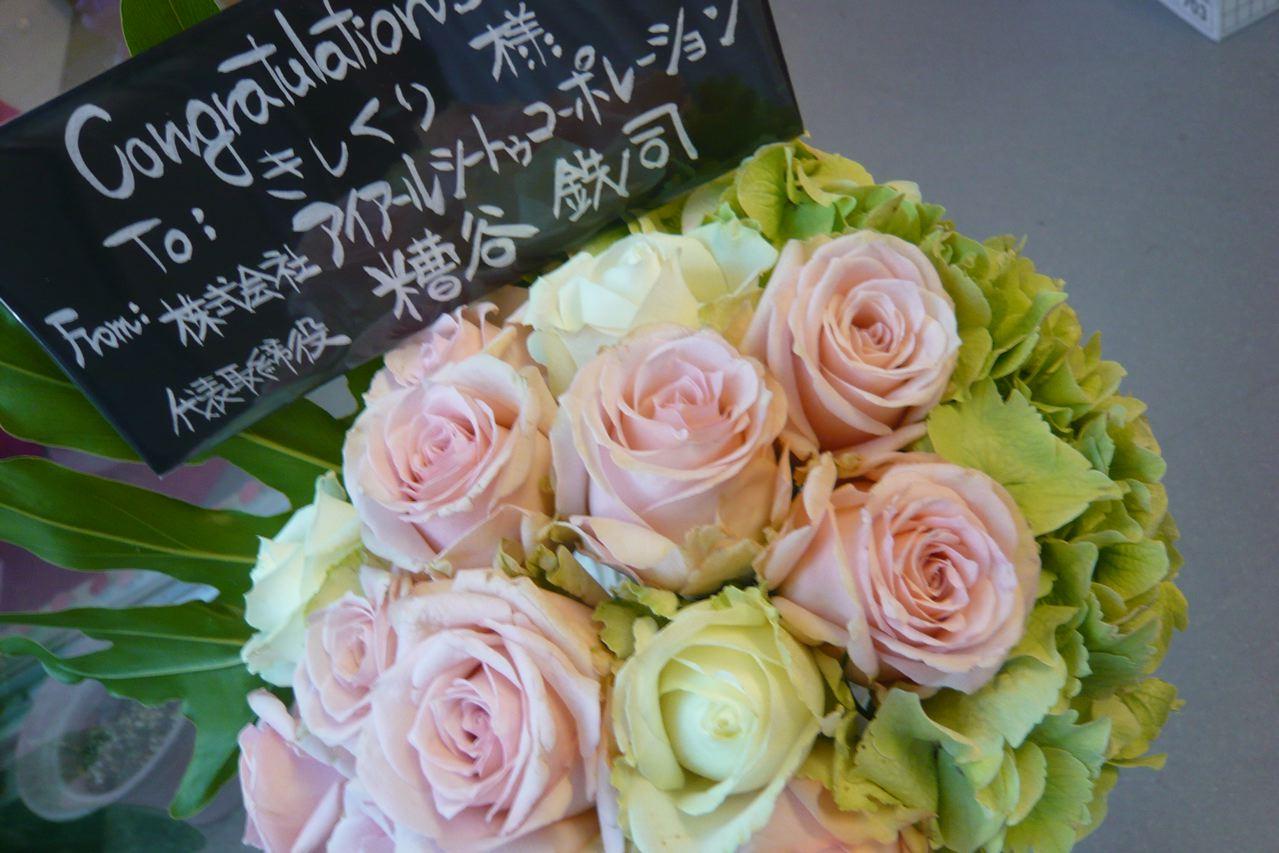 くりてんdolls展/5/10〜31 /開催中〜〜_f0164187_2233443.jpg