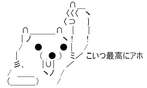 b0095489_15251948.jpg