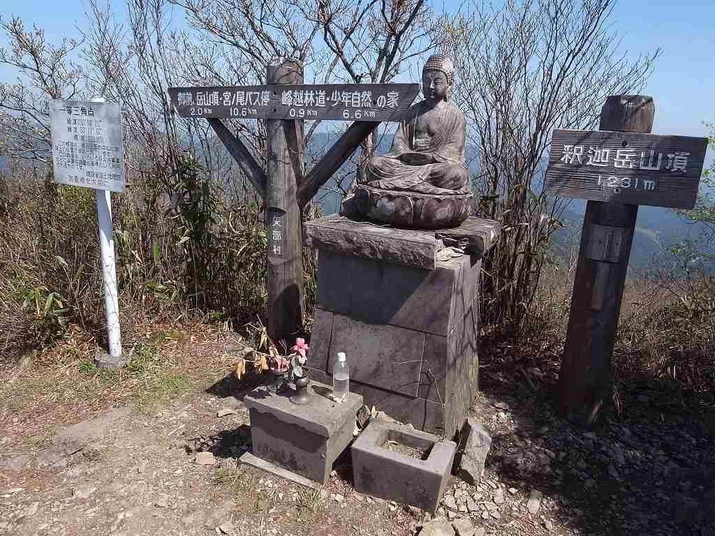 4月19日、福岡県釈迦岳-写真編-_f0138096_10405374.jpg