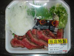 マコの髪カット IN K子美容室 & 肉の天龍_e0166301_1728559.jpg