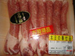 マコの髪カット IN K子美容室 & 肉の天龍_e0166301_17322397.jpg