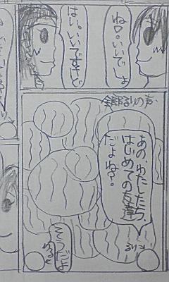 f0197703_1137364.jpg