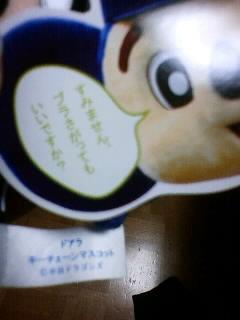 b0021311_22172996.jpg