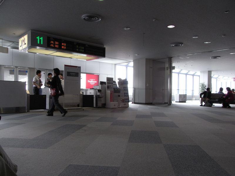 東京日帰り出張_c0025115_19192454.jpg
