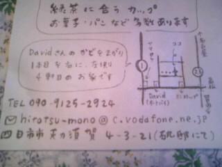 c0140516_1843666.jpg