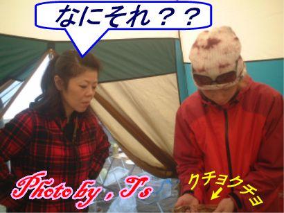 f0147821_20125388.jpg