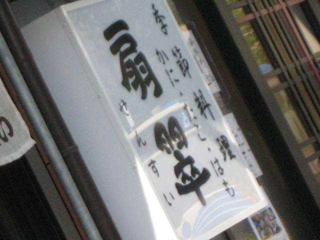 b0121029_024066.jpg