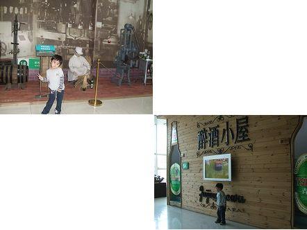 f0139029_2336676.jpg