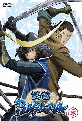 戦国BASARA 第1巻DVDが7月1日にリリース!_e0025035_13283830.jpg