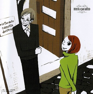 TVアニメ「リストランテ・パラディーゾ」オリジナルサウンドトラック:6.3 IN STORES_e0025035_13522418.jpg