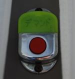 道の島交通 日野KC-RX4JFAA +日野車体 _e0030537_195540.jpg