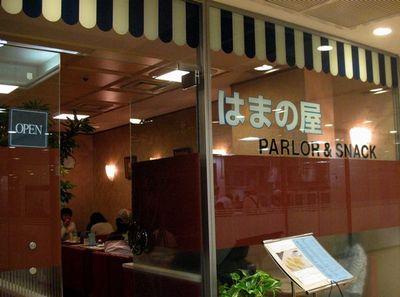 日本ホビーショーの様子_e0098241_21154391.jpg