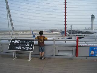 空港にて_e0010955_222879.jpg
