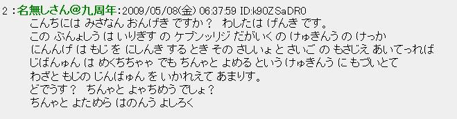 b0002156_1114248.jpg