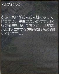 c0020762_127251.jpg