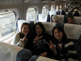 社員旅行 一泊二日~熱海・東伊豆の旅~(一日目)_e0166762_14552040.jpg