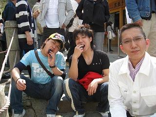 社員旅行 一泊二日~熱海・東伊豆の旅~(一日目)_e0166762_15183544.jpg