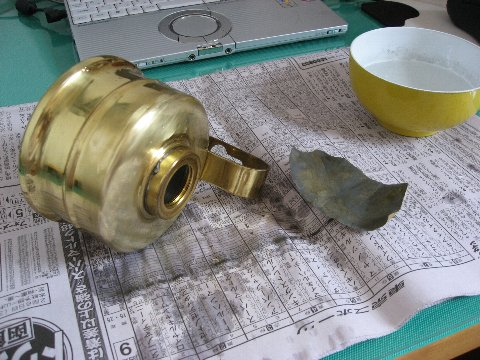 磨き 真鍮