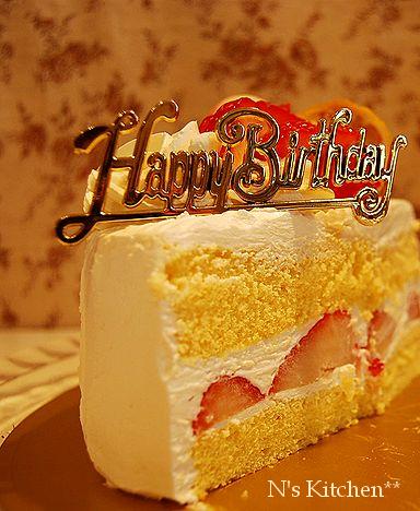 スパムエピ & イチゴショートのB.D cake_a0105872_19261968.jpg