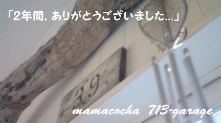 f0173479_23104153.jpg