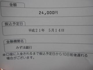 f0145192_19493822.jpg
