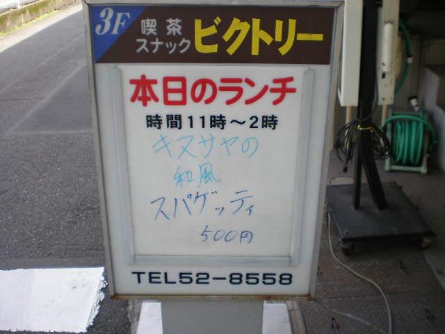 b0173193_165450.jpg