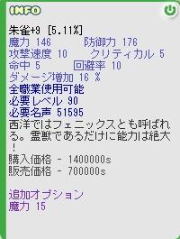 f0101894_2055652.jpg