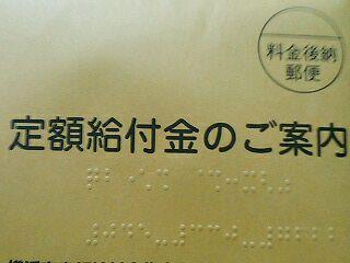 f0037097_22482853.jpg
