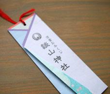万葉おみくじ_f0127806_1010896.jpg