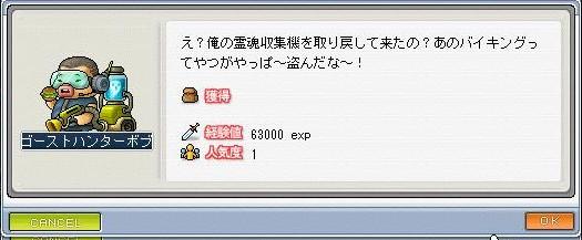 f0201214_0442783.jpg