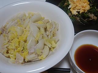 豚バラと白菜の重ね蒸しと卵野菜炒め_c0025217_137347.jpg