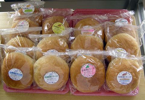 中込共同作業センターふれあいストア 人気のパン&クッキーetc_f0105218_10173259.jpg