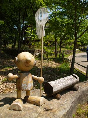 日本昭和村_f0047524_9532723.jpg