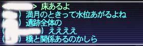 b0023831_194558100.jpg