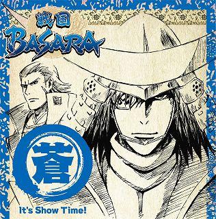 TVアニメーション『戦国BASARA』 企画CD 6月10日に2枚同時発!!_e0025035_10492133.jpg