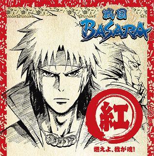 TVアニメーション『戦国BASARA』 企画CD 6月10日に2枚同時発!!_e0025035_10495858.jpg