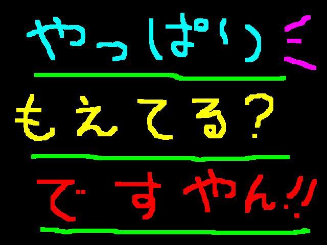 f0056935_2026118.jpg