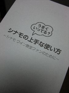 f0201741_17273859.jpg