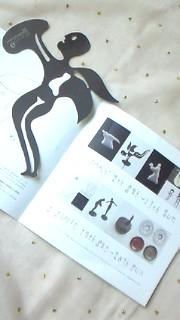 名古屋で望月通陽さんの個展がひらかれています_c0157242_124129100.jpg