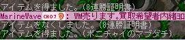 f0047452_1163596.jpg