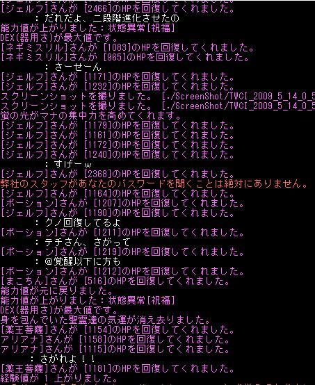 f0032156_1124414.jpg
