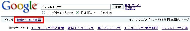 f0002759_22441596.jpg