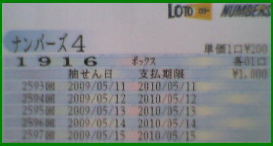 f0070359_15481247.jpg